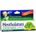 Mentholatum Ointment Tube 1 oz