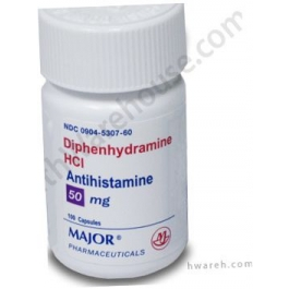 Banophen Diphenhydramine HCL 50mg Capsules (Major) - 100ct