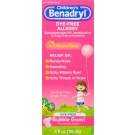 Benadryl Children's Allergy Liquid, Bubblegum- 4oz