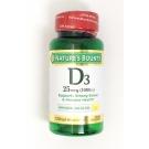 Natures Bounty Vitamin D 1000 IU Soft gel Tablets - 120