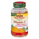 Nature Made Kids First Vitamin C Gummy 110ct