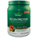 Puremark Vegan Protein Powder, Chocolate 16oz