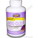 Calcium 600 + D Plus Minerals - 75 Chewables