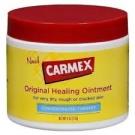 Carmex Healing Ointment Jar-4oz