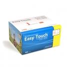 EasyTouch Insulin Syringe 31 Gauge, 1cc, 5/16
