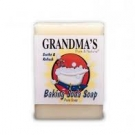 Grandma's Baking Soda Bar- 4oz