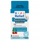 Kids Relief Pain and Fever Oral Solution, 0.85 oz