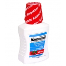 Kaopectate Anti-Diarrheal Liquid Cherry - 8 oz