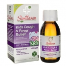 Similasan Kids Cough Relief  Syrup - 4oz