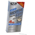 Nicotine Gum (4mg) Original - 20 Pieces