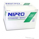 Nipro Hypodermic Needle 21 Gauge, 1