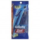 Gillette Sensor 2 Razors 12-Pack ***NEW NAME AND PACKAGING***