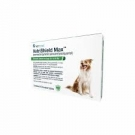 VetriSheild Max Chewable Tablets For Dogs 52.1 to 50 Pounds (Green)