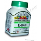 Vitamin E Natural 1000 IU - 55 Softgels