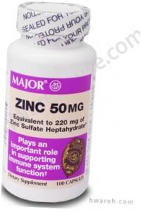 Zinc 50mg - 100 Capsules