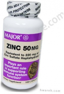 Zinc Sulfate (220mg) -100 Capsules