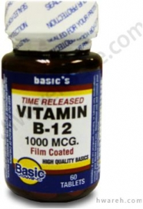 Vitamin B-12 Time Released (1000mcg) - 60 Tablets