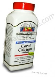 Coral Calcium 1000mg - 120 Capsules
