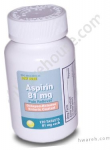 Aspirin (81mg) - 120 Tablets