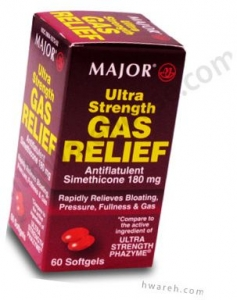 Gas Relief Ultra Strength - 60 Softgels