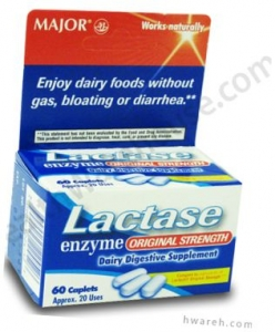 Lactase Fast Act Original Strength - 60 Caplets