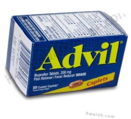 Advil - Ibuprofen (200mg) - 50 Tablets