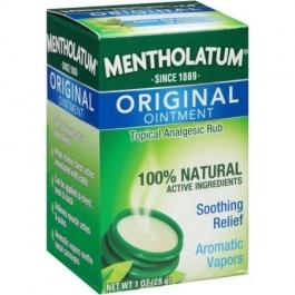Mentholatum Ointment  Jar  - 1oz