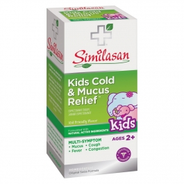 Similasan Kids Cold and Mucus Relief  Syrup - 4oz