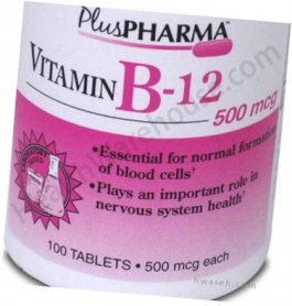 Vitamin B-12 500mcg Tablets - 100 Count Bottle
