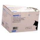 Nipro Veterinary Insulin Syringe, 29 Gauge, 3/10 cc, 1/2
