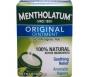 Mentholatum Ointment Regular Jar 3 oz