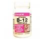 Vitamin B-12 100 mcg Tablets - 130 Count Bottle