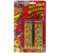 F.M. Brown's Second Helpins Rabbit and Guinea Pig Treat Sticks - 6oz Pack