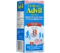 Children's Advil Fever Reducer and Pain Reliever Bubble Gum Flavored Liquid- 4oz