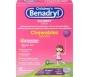 Children's Benadryl Grape Allergy 12.5 mg Chewables - 20ct