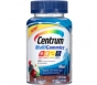 Centrum MultiGummies Men Cherry, Berry, Orange - 70ct
