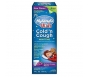 Hylands 4 Kids Cold n Cough Nighttime Grape Flavor Liquid - 4 fl oz