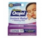 Baby Orajel Oral Pain Relief Gel, Nighttime- 0.18oz