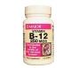 Vitamin B-12 250mg Tablets