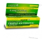 Major Triple Antibiotic Ointment (Regular Strength) - 1 oz.