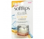 Softlips Cube Lip Protectant, SPF 15, Vanilla- .23oz